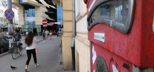 Czerwona waga z Al. Marcinkowskiego, fot. T. Dworek  (10)