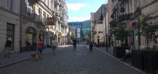 Wroclawska przed remonten